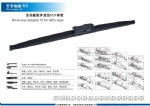 Winter wiper All in one type S3