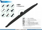 winter wiper blade exlusive type S4