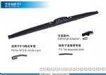 winter wiper universal type S1